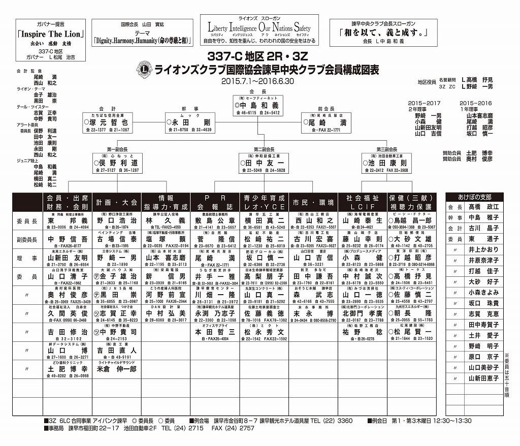 117号波紋-008