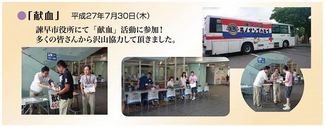 117号波紋-006-3