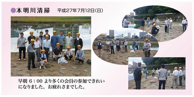117号波紋-006-1